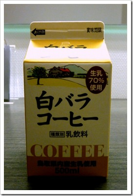WindowsLiveWriter/e13c43d71e5b_1C18/shirobara-coffee_thumb.jpg